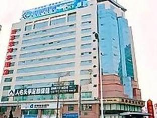 Aizunke Qingdao Fu Zhou Road