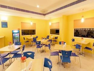 Ginger Hotel Tirupur Tiruppur - Food, drink and entertainment