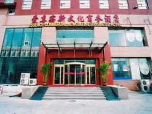 Aizunke Qingdao Xiang Gang Zhong Road