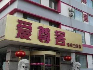 Aizunke Qingdao Yan An San Road