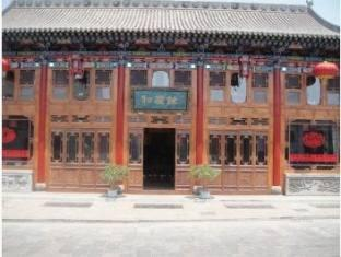 Pingyao Yuqinghe Hotel