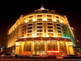 Harbin Leye Mansion Харбин - Экстерьер отеля