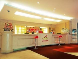 Harbin Leye Mansion Харбин - Стойка регистрации
