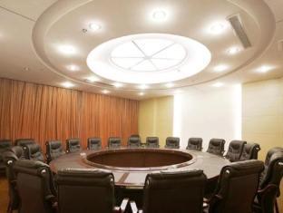 Harbin Leye Mansion Харбин - Комната для переговоров