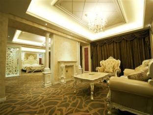Harbin Leye Mansion Харбин - Номер Сьют