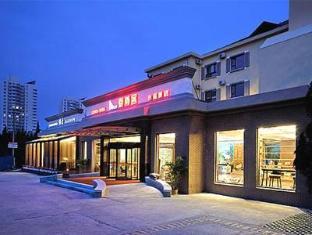 Aizunke Qingdao Tai Wan Road Hotel