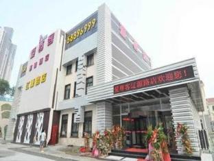 Aizunke Qingdao Liao Yuan Road Hotel