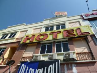 โรงแรมรีสอร์ทบาตู เคฟ กอมบัค