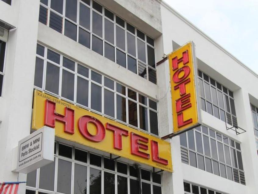 Kajang Star Hotel - Hotels and Accommodation in Malaysia, Asia