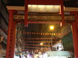 Asia Travel House Hong Kong - Umgebung