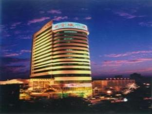 Luoyang Aviation Hotel - Hotels and Accommodation in China, Asia