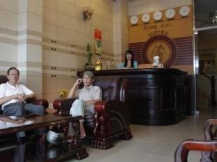 Song Anh Hotel Хошімін-Сіті - Фойє