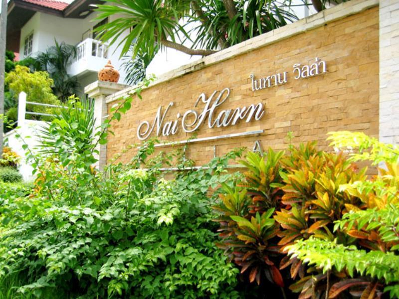 Hotell Nai Harn Villa i Naiharn, Phuket. Klicka för att läsa mer och skicka bokningsförfrågan