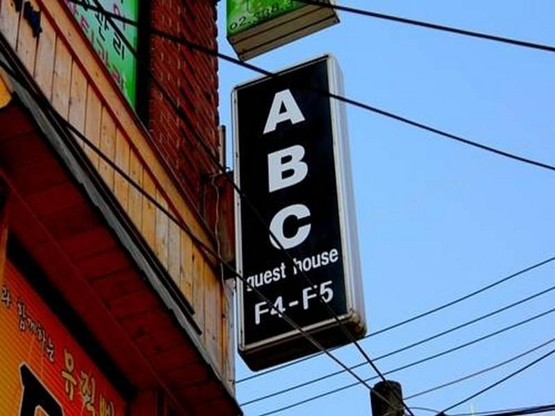 ABC Guesthouse - Hotels and Accommodation in South Korea, Asia