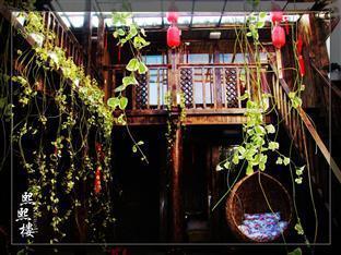 Lijiang XiXi Inn