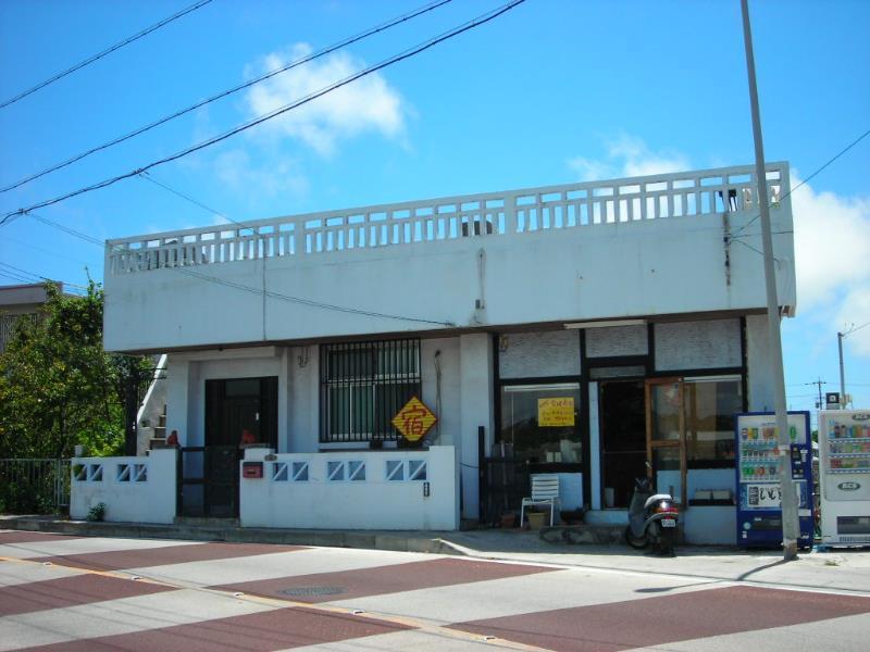Guest House Oyado Okinawa - Main
