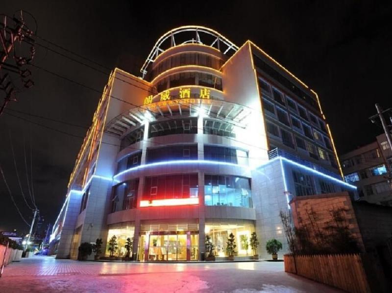 Kunming Long Way Hotel - Hotel and accommodation in China in Kunming