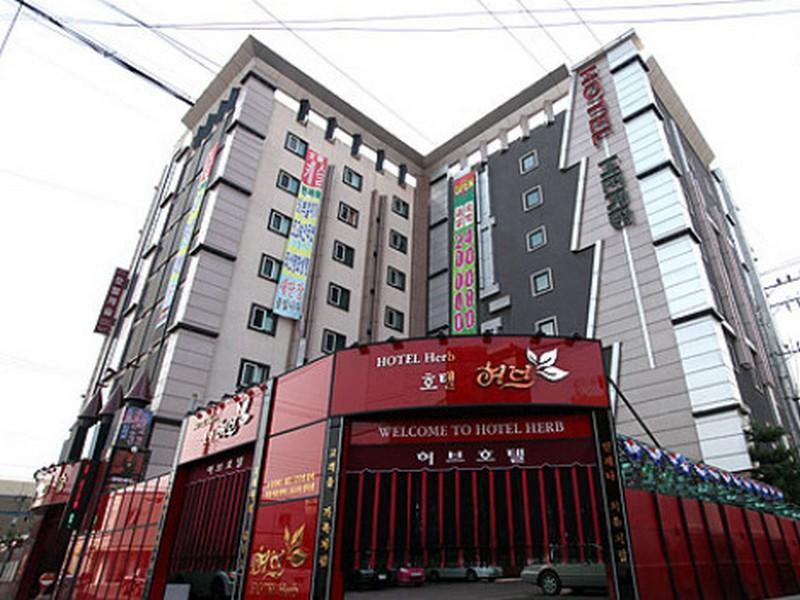 โรงแรม ฮับ  (Herb Hotel)