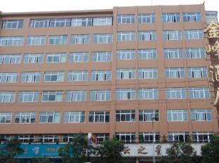 Yunnan Jinfeng Hotel