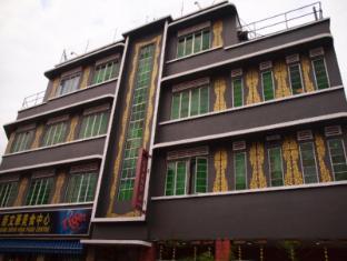 Grand U Hotel