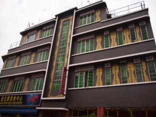 Grand U Hotel | Singapore Budget Hotels
