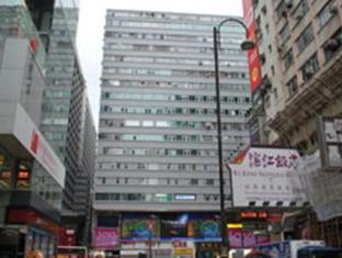 Korean Hostel Honkongas - Viešbučio išorė