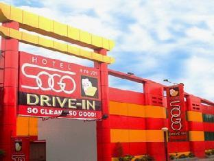 Hotel Sogo Quirino Motor Drive Inn Manila - Hotel Exterior