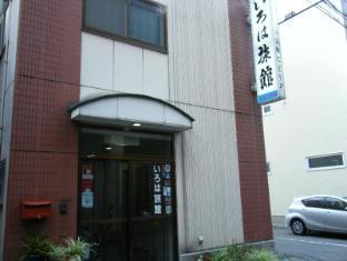 hotel Aomori Iroha Ryokan
