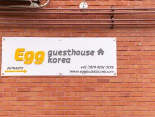 Egg Guesthouse Korea in Hongdae