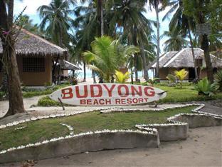 Budyong Beach Resort Cebu - Welcome