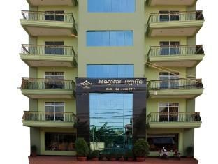 Go In Hotel Phnom Penh - Hotel Extra