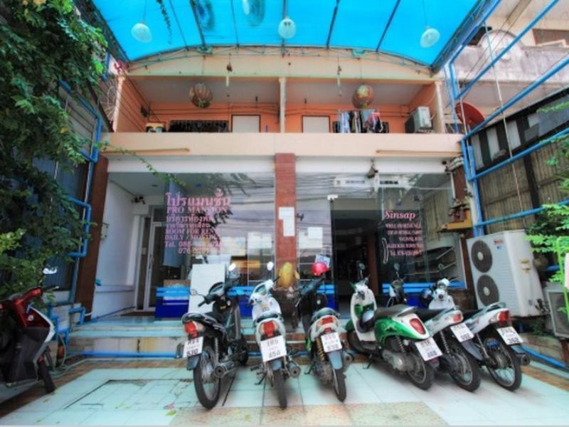 Hotell Pro Mansion i , Phuket. Klicka för att läsa mer och skicka bokningsförfrågan