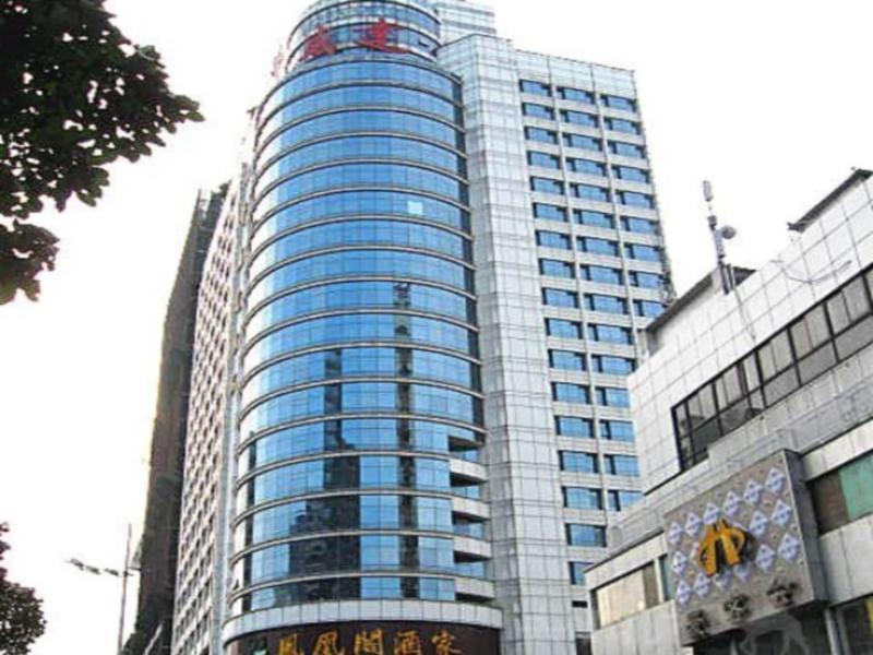 Huaweida Hotel
