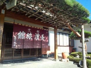 hotel Nagahama Ryokan