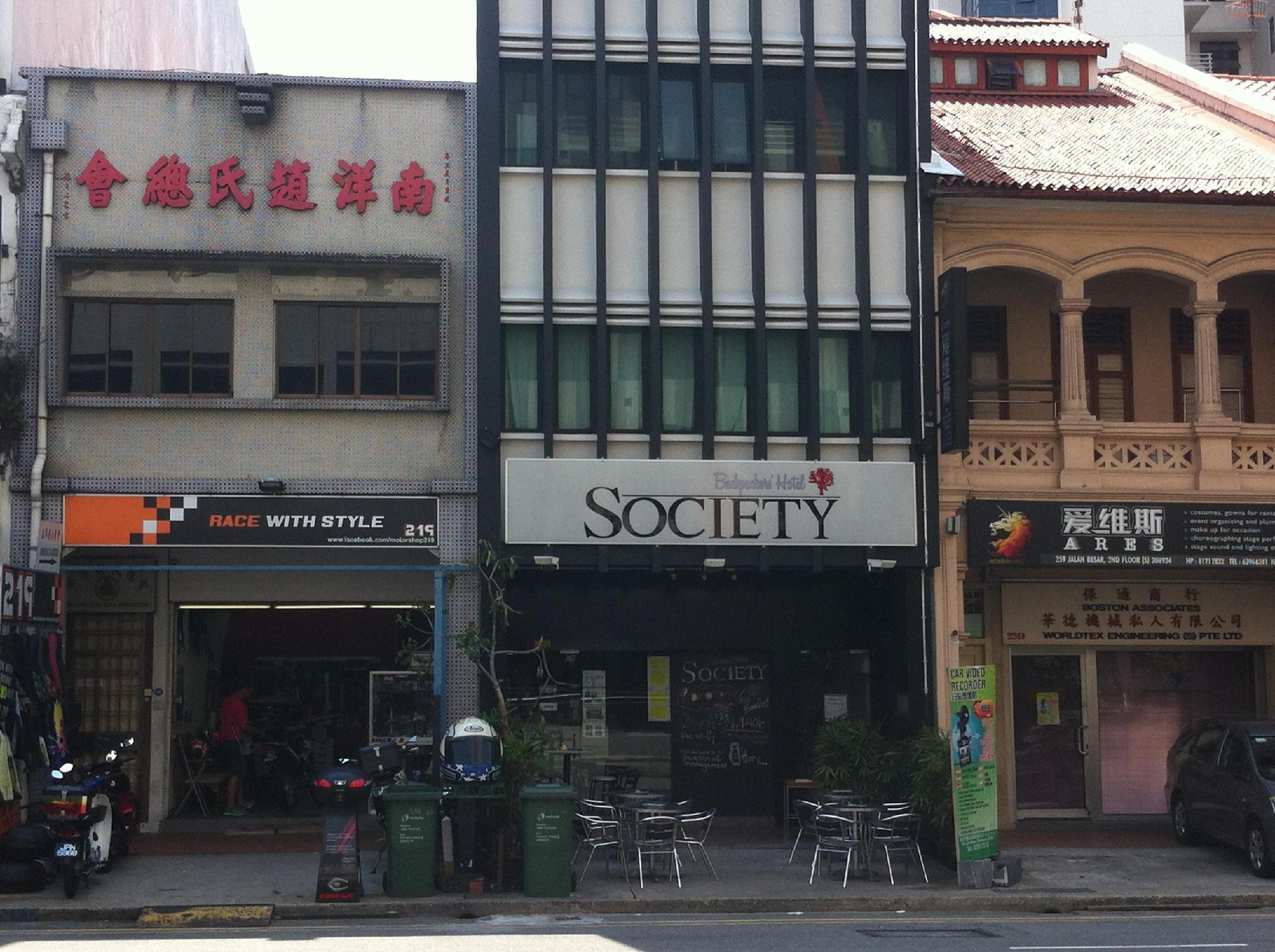 Society Backpackers Hotel