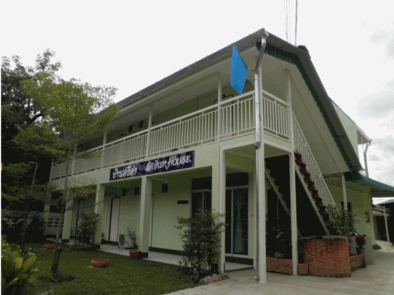 Srikum House - Hotels and Accommodation in Thailand, Asia