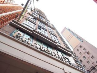 Printemp Hotel Apartment Hong Kong - Hotel Aussenansicht