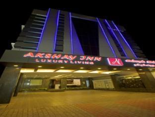 Hotel Akshay Inn