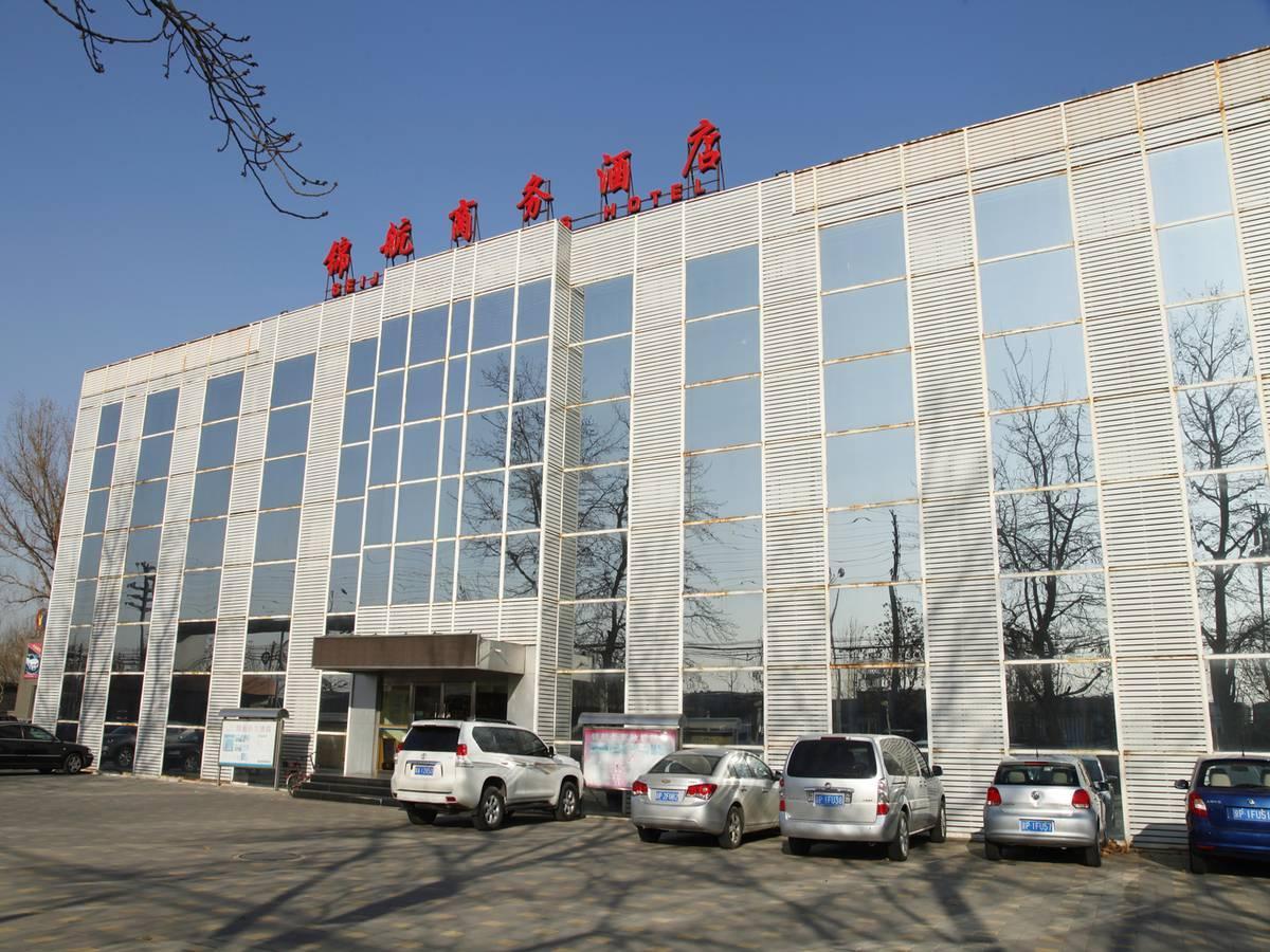 Beijing Airlines Hotel