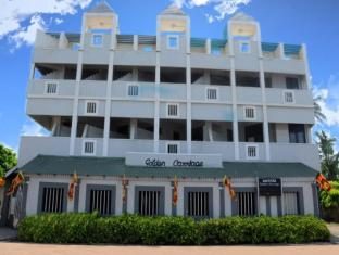 GOLDEN CARRIAGE HOTEL