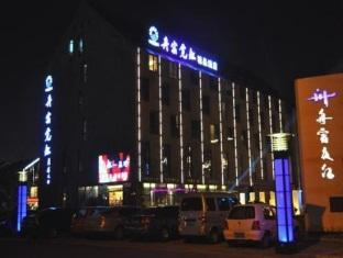 Ningbo ZhouSu Neon Boutique Hotel - Ningbo