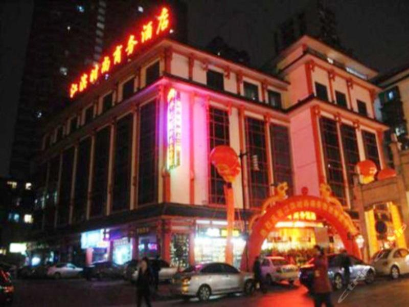 Changsha Residence Hotel Changsha