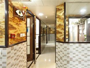 The Hong Kong Holiday Guest House Hong Kong - Entrance hall