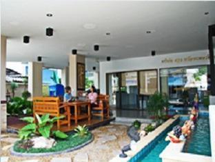 Nutcha Apartment and Condominium 那提查住宅及公寓