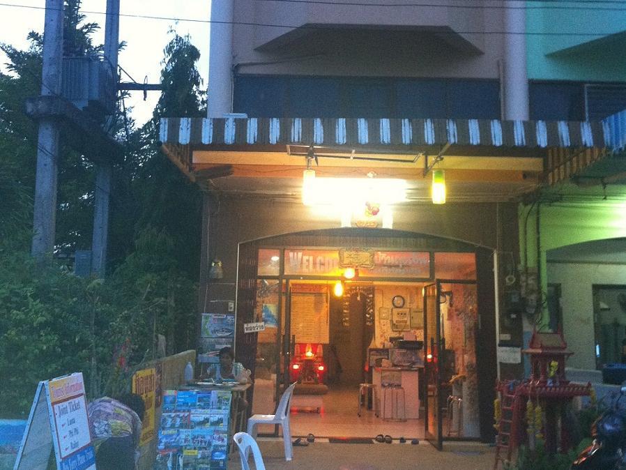 Hotell Ban Thung Ngien i , Krabi. Klicka för att läsa mer och skicka bokningsförfrågan