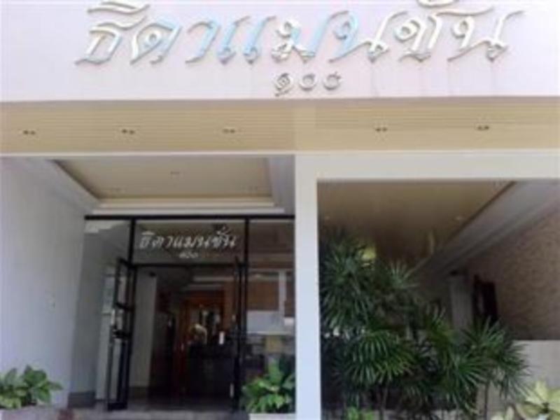 Hotell Tida Mansion i , Hat Yai. Klicka för att läsa mer och skicka bokningsförfrågan