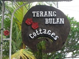 Indonesia Hotel Accommodation Cheap | Terang Bulan Cottages Bali - Entrance