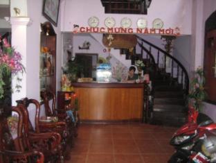 Tra Vinh Hotel - Nguyen Thai Binh street Ho Chi Minh City - Lobby