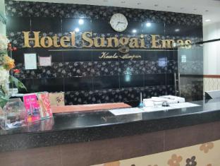 Sungai Emas Hotel Kuala Lumpur - Reception
