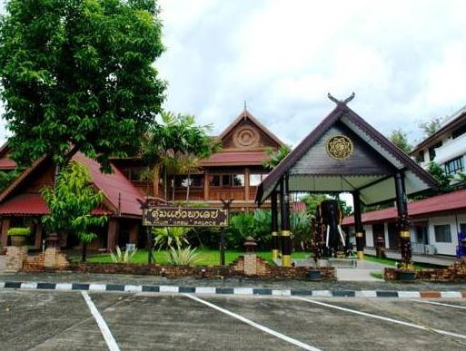 Vista Hotel Chiang Mai - Hotels and Accommodation in Thailand, Asia